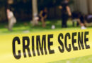 Authorities Investigate Armed Robberies in the Park Cities