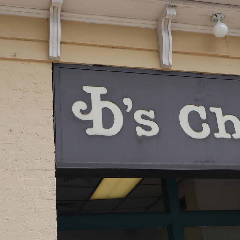 J- JD's Chippery